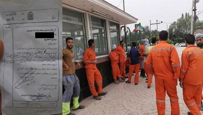 Municipality workers holding a protest rally in the Sixth District of Ahvaz in southwest Iran