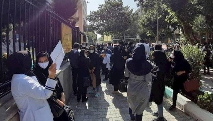 Protest by nurses in Isfahan
