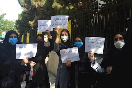 Protests by nurses in Isfahan