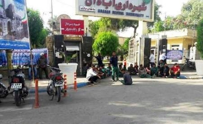 Abadan Municipality workers holding a protest rally—August 26, 2020
