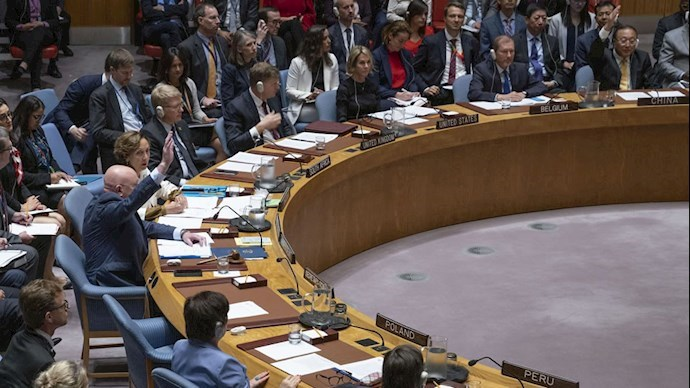 United Nations Security Council [File Photo]