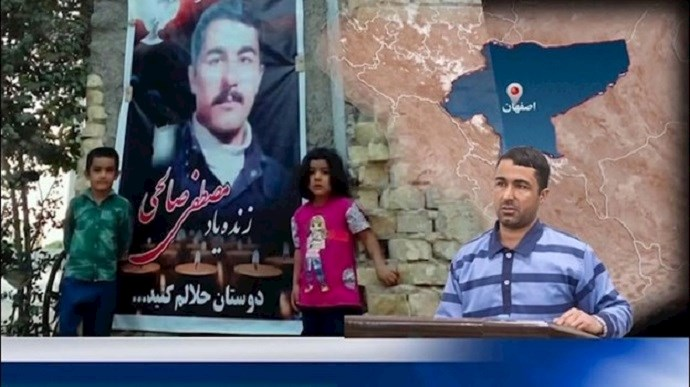 Mostafa Salehi, a political prisoner arrested during the December 2017 nationwide uprising in Isfahan, was executed on August 5. He is survived by his wife and two small children.