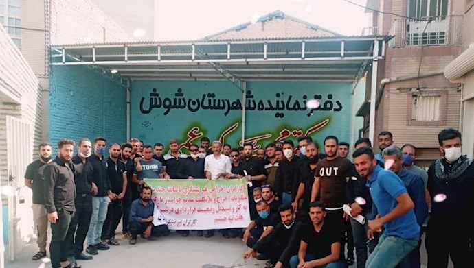 78 days protests by workers of the Haft Tappeh Sugar Cane Company in Shush, southwest Iran