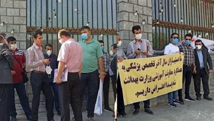 Representatives of medical students rallied in front of the regime's Majlis (parliament)-Tehran, Iran—September 24, 2020