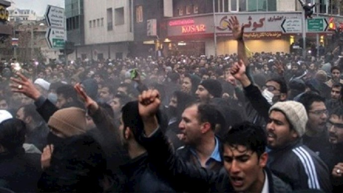 Protests in Iran – December 2018