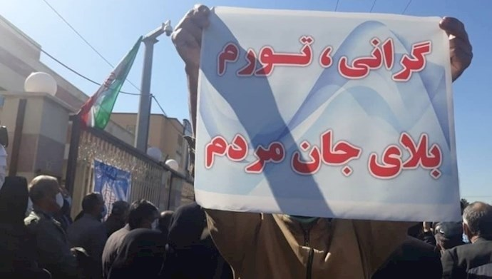 Protests in Iran over economic woes take place every day
