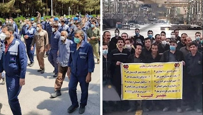 Protests in different Iranian cities