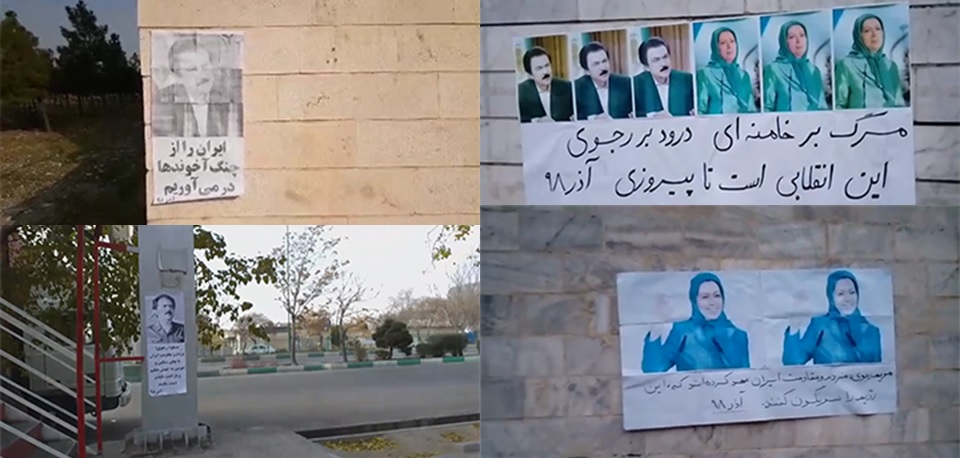 The Resistance Units post pictures and banners of the leaders of the Iranian resistance, Massoud Rajavi and the President-elect of the NCRI, Maryam Rajavi on various locations in different cities around the nation-December 2019.